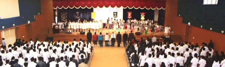 Speech_day_auditorium
